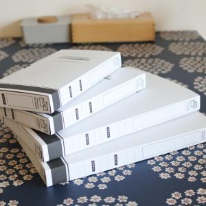 スッキリ収納に使える!セリア書類収納ボックス。
