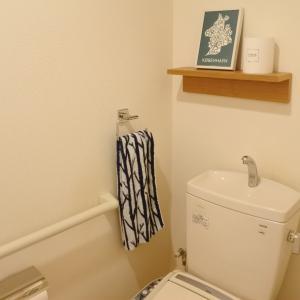 トイレにダイソーのカビ防止マスキングテープ