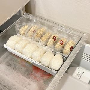 セリアのスライドケースで冷凍庫収納の見直し