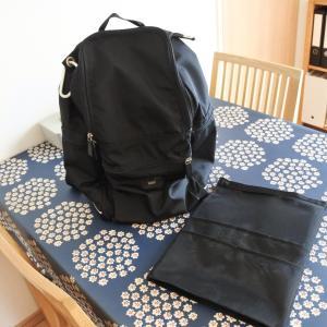 無印バッグインバッグの縦型がマリメッコリュックにぴったり