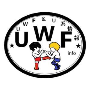 もしもUWFが解散しなかったら