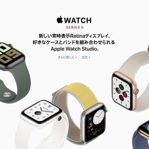 Appleの新製品続々発表