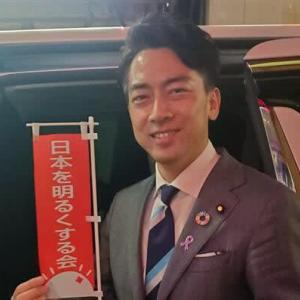 進次郎氏が「ハゲの会」入会 予備軍に認定?
