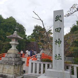 武田氏館跡の武田神社と甲斐善光寺