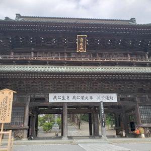 日蓮宗総本山・久遠寺
