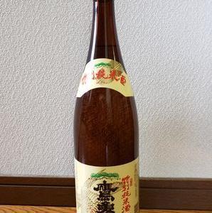 日本酒はお燗をしてよりうまみを増す…鷹勇特別純米酒(鳥取)