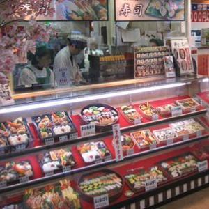 持ち帰り・出前専門店の寿司屋の魅力