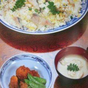 4月の郷土料理