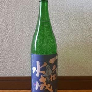 白い米と水から成る一番旨い酒…一白水成 純米吟醸