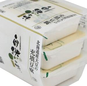 「充填豆腐」って何?