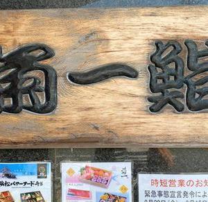 応援メーッセージ(秋元氏FBから)