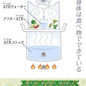 6/23  蒸留のメリットを簡単に生活に取り入れる方法!知っててよかった!キッチン蒸留ある暮らし