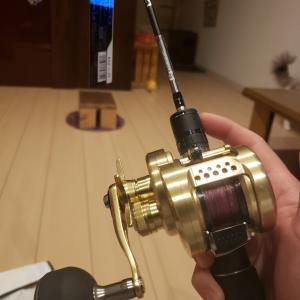 フルソリッド オシアジガーLJ B62-1/FS 着弾!!