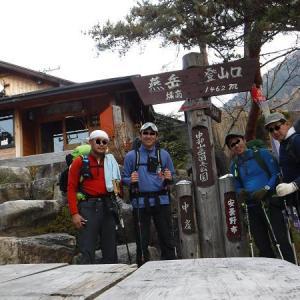 初冬の燕岳登山