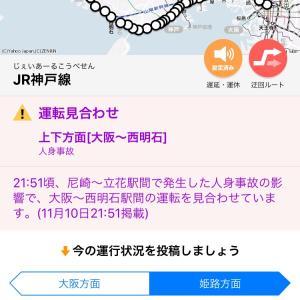 23:17 追記 まだ見合わせ、振替輸送あり。JR神戸線運転見合わせ-人身事故