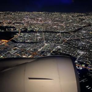 航空マイル246