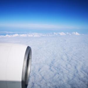 航空マイル236