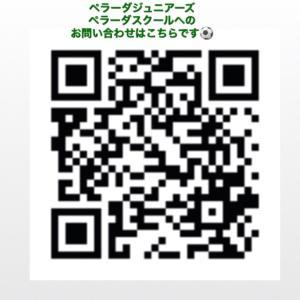 11月22日(金)のスクール情報☆