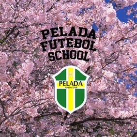 本日はペラーダ火曜日スクール開催です!