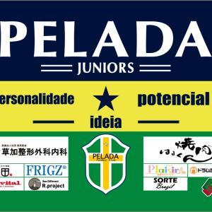金曜日ペラーダ開催‼️  チーム練習もあります!