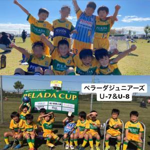 10月25日(日)はペラーダ✖︎SORTE Brazilカップ U-7、U-8を主催‼️