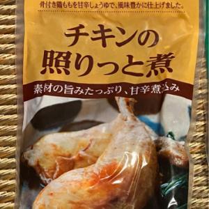 業務用スーパー、久しぶりです+.*☆( ˘ω˘ )☆*.+
