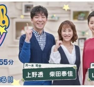 """地元「KNBテレビ」のクイズコーナー 当たりましたー(◍˃̶ᗜ˂̶◍)ノ"""""""