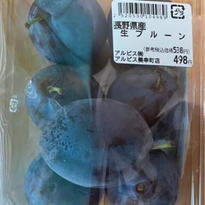 長野県産の生プルーンが好き!!