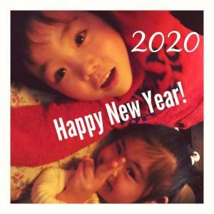 *Happy New Year 2020*
