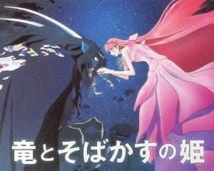 映画「竜とそばかすの姫」観てきました。