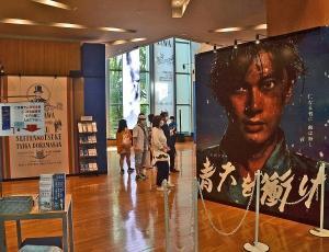 「渋沢✕北区『青天を衝け』大河ドラマ館」見てきました。