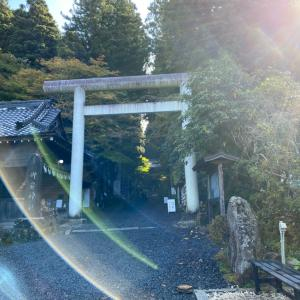 御岩神社参拝