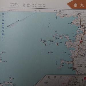 1970年全日本道路地図帖~その73=東九州2(別府~大分~延岡・延岡市)