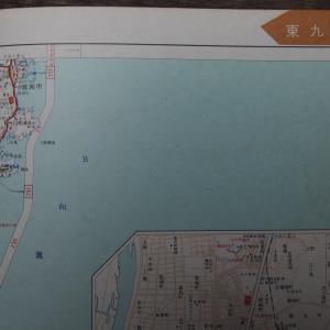 1970年全日本道路地図帖~その74=東九州3・東九州市街図(延岡~宮崎・宮崎市・別府市・大分市)