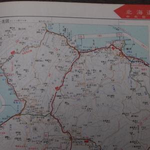 1970年全日本道路地図帖~その76=北海道中央縦貫2(長万部~倶知安~小樽)