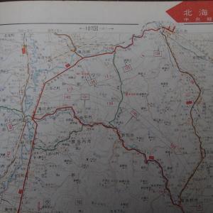 1970年全日本道路地図帖~その77=北海道中央縦貫3(小樽~札幌~岩見沢~滝川~富良野)