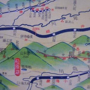 昭和9年鉄道路線図・サムネイル版17=長野