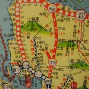 昭和9年鉄道路線図・サムネイル版36=山口