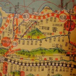 昭和9年鉄道路線図・サムネイル版38=香川