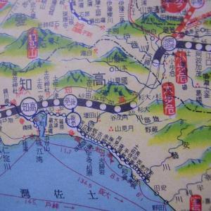 昭和9年鉄道路線図・サムネイル版40=高知