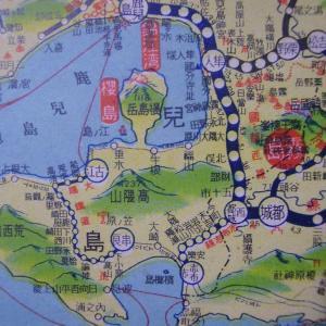昭和9年鉄道路線図・サムネイル版47=鹿児島