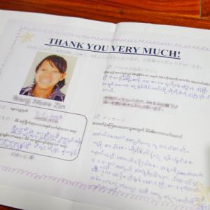 ミャンマーうるるん滞在記(報告会)