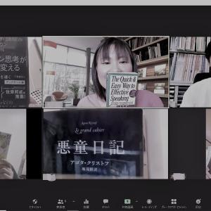 【オンライン読書会】10月24日(土)「ドラマや映画の関連本」
