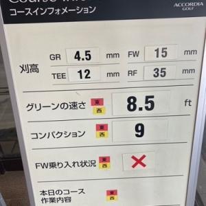 藤岡ゴルフ倶楽部 遠征