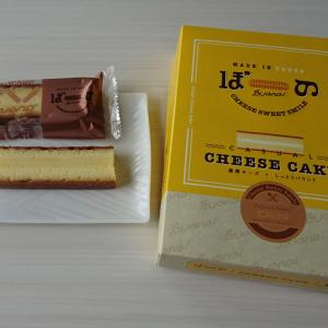 カジュアルチーズケーキ ぼーの