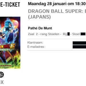 オランダで ドラゴンボール超ブロリー 4DX を観る