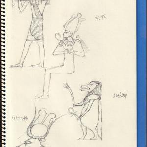 エジプト美術 V   Egyptian Art V