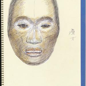 能狂言面研究 Noh Kyogen Mask study XVI -痩女(やせおんな) Woman who got lost and died