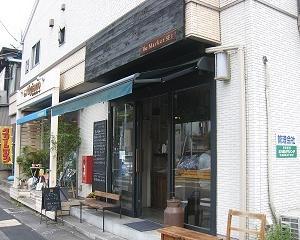 The Market SE1 (江の島 ジェラート)