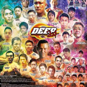 10/25(日)は「DEEP HAMAMATSU IMPACT 2020」